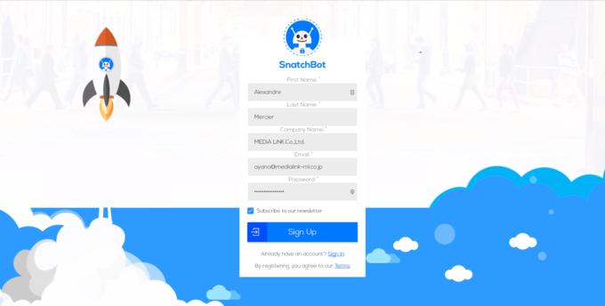 SnatchNotの登録画面